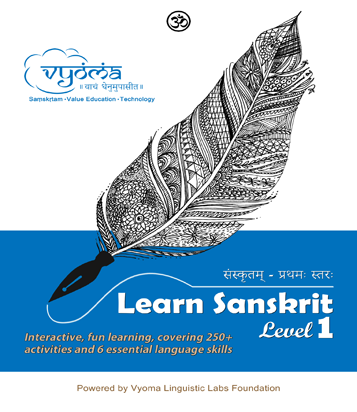 Learn-Sanskrit-Level-1---CD-Cover---Front1