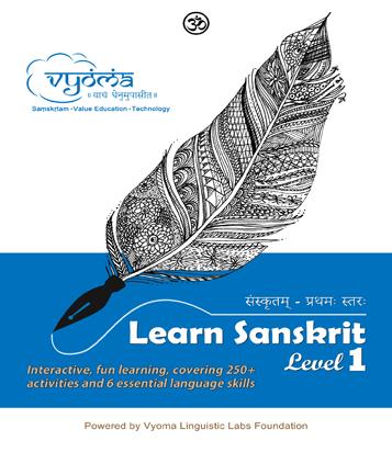 Learn-Sanskrit-Level-1---CD-Cover---Front1