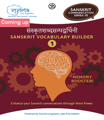 Vocabulary-Builder-1---coming-up
