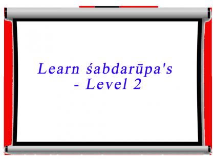 Learn-shadas-2