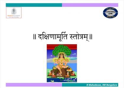 dakshinamurthy_course_image