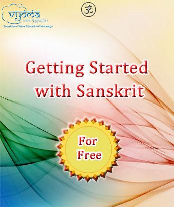 sanskritbeginnerspack_free