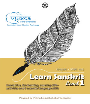 Learn-Sanskrit-Level-1-CD-Cover-Front300x346