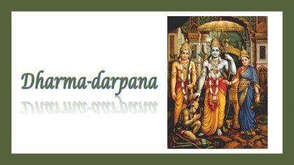 dharmadarpana