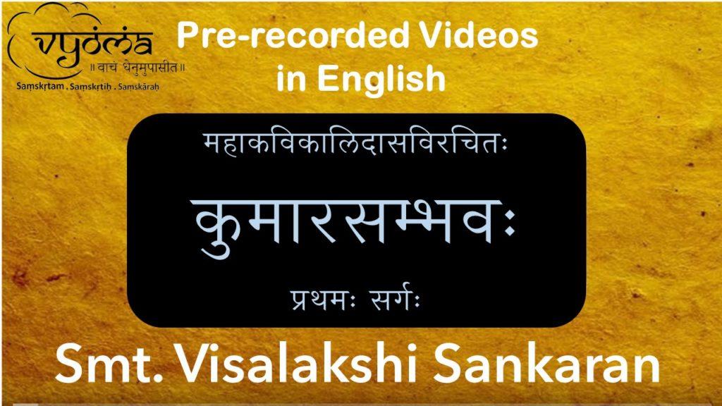 Kumarasambhava - Sarga 1 - English Videos
